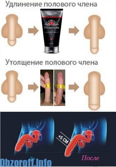 milyen módszerekkel növelik a péniszet