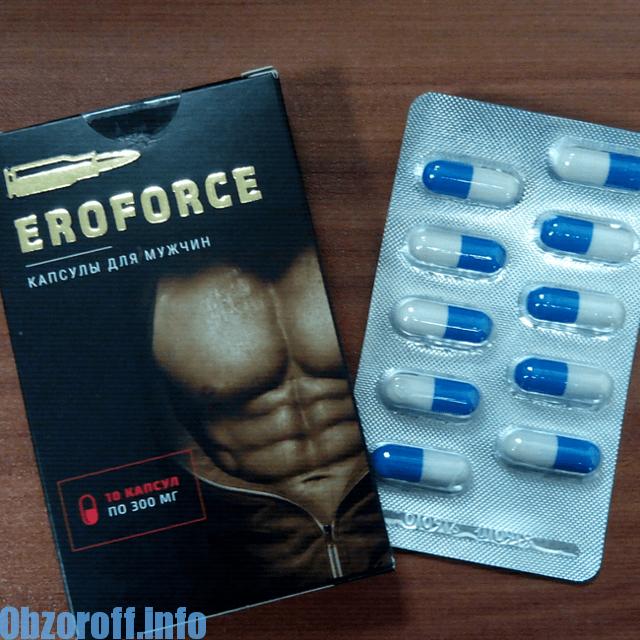 gyors erekciós gyógyszer
